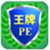 http://img1.xitongzhijia.net/170831/51-1FS1102610294.jpg