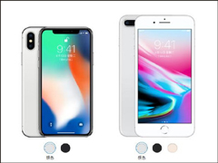 谁才是苹果最佳新品?iPhone X/iPhone 8/iPhone 8 Plus详细参数对比