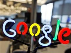 谷歌收购网页加速工具Relay Media:最高可提速85%
