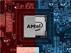 "Intel/AMD首款合作处理器""Vega Inside""曝光:采用AMD织女星方案"