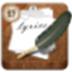 蝦米歌詞編輯器 V1.0.16 綠色版
