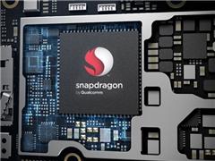 高通发布骁龙636:为中低端全面屏手机而生