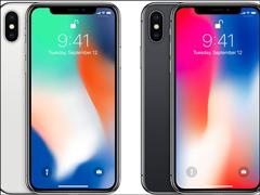 """代号""""杭州""""?传苹果正研发低价版iPhone X"""