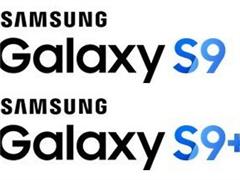 首发骁龙845曝光:三星S9/S9+全面屏更彻底
