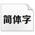 http://img3.xitongzhijia.net/171101/51-1G10114553RY.jpg