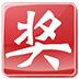 http://img2.xitongzhijia.net/171122/70-1G12213593Aa.jpg