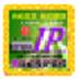 秋香HTTP代理IP提取器 V5.0.0.0 綠色版