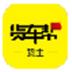 http://img1.xitongzhijia.net/171219/51-1G219161Q1P4.jpg