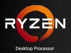 99美元起!AMD Ryzen桌面版APU售价曝光