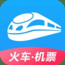 智行火车票 V9.3.8 安卓版