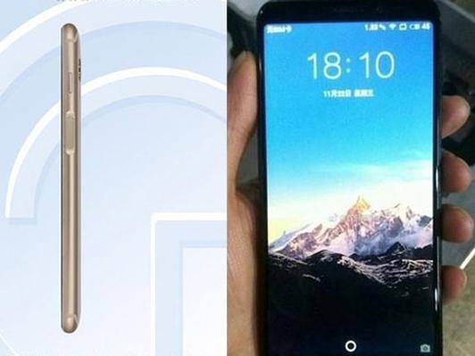 魅蓝S6新品发布会看点一览