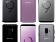 3月6日见!三星公布国行版Galaxy S9/S9 Plus发布时间(附发布会报名地址)
