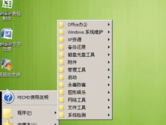 Win7如何恢复注册表?Win7恢复注册表的方法