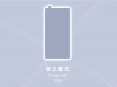 9月发布!小米MIX 3手机设计图疑曝光
