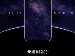 首发麒麟980!荣耀公布新旗舰Magic 2手机
