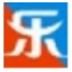 乐友仓库管理软件 V2.5.3.5 官方安装版
