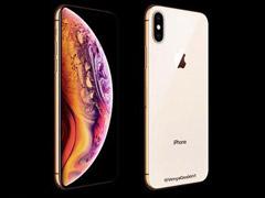 """外媒:6.5英寸苹果新iPhone或被命名为""""Xs Max"""""""