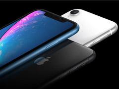 iPhone XR优先!传富士康每产线每小时量产590台新iPhone