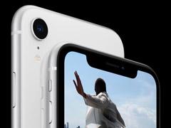 后壳缺货?富士康内部人士揭秘iPhone XR为何延期上市