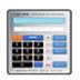 新个税计算器 V201809 绿色版