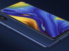 3299元起!小米正式发布MIX 3手机(附长图)