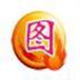 http://img1.xitongzhijia.net/181122/96-1Q1221025191H.png