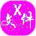 http://img4.xitongzhijia.net/181205/96-1Q205105946102.jpg