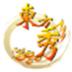 http://img2.xitongzhijia.net/181207/96-1Q20G50124M5.jpg