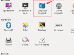 Ubuntu系统怎么设置中文语言?Ubuntu系统设置中文语言的方法