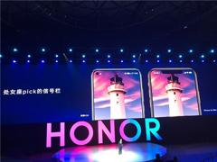 荣耀V20手机亮相北京发布会