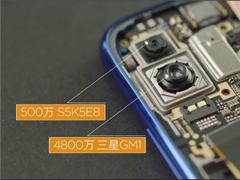 官方發布紅米Note 7拆機視頻