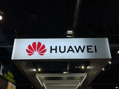外媒:白宫拟限制中国电信企业在美国经营