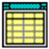 51智能排课系统 V5.6.20 绿色演示版
