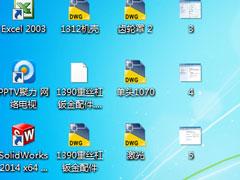 Win7系统锁定计算机怎么设置?Win7系统锁定计算机的设置方法