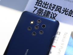Nokia 9 PureView拍照好用吗?诺基亚9 PureView拍照性能评测