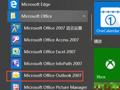 Win10 Outlook如何?#22659;?#36134;户£¿Win10 Outlook?#22659;?#36134;户的方法