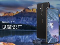 諾基亞X71怎么樣?Nokia X71上手評測