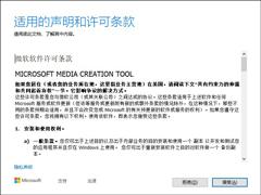 微软开放Win10 1903 RTM版下载