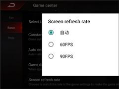 努比亚红魔3屏幕截图遭曝光