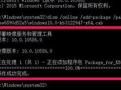 Win10系统更新KB3122947出现错误代码0x80070643怎么办£¿