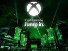 微軟Xbox送出E3 2019展前發布會邀請函