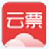 云票助手 V2.0.9 官方安装版
