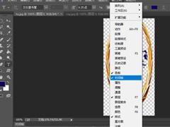 Photoshop如何制作GIF徽章?PhotoshopGIF徽章的制作方法