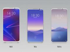 魅族:16Xs手机将搭载极边全面屏