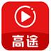 高途课堂  V7.9.6 官方安装版