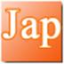 大嘴日語 V11.0 官方安裝版