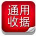 http://img1.xitongzhijia.net/190705/100-1ZF51122444C.jpg