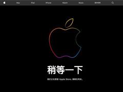 """苹果即将开启""""教育优惠""""活动"""