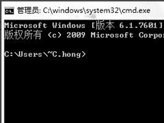 "Win10电脑提示""依赖服务或组无法启动""如何解决?"