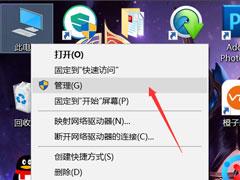 Win10提示無法使用內置管理員賬戶打開應用怎么辦?